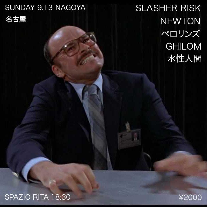 09.13.2015